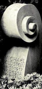 Памятник М. Гольдштейну