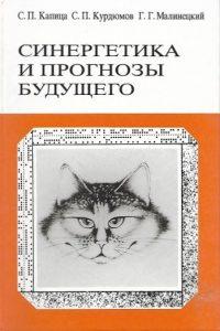 Книга 1997 г
