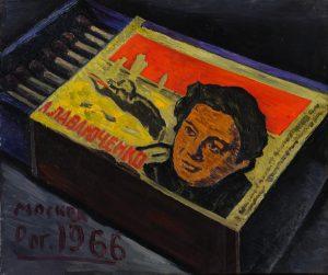 Спички «Снайпер Павлюченко». 1966