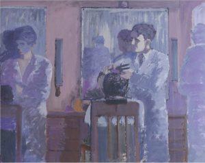 Парикмахерская, 1982