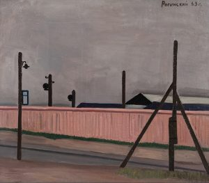 Розовый забор, рельсы. 1963