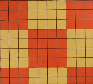 Пол. Метлахская плитка. 1965