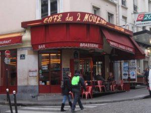 Кафе «Две Мельницы»