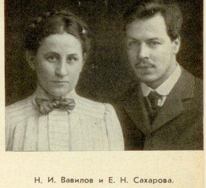 С Сахаровой