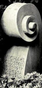 Памятник М. Гольдштейну в Германии