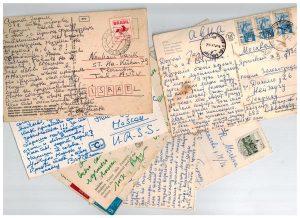 Открытые письма