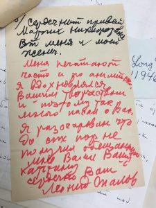 Фрагмент письма Опалова Бурлюку