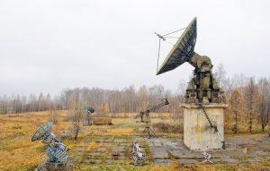 Радиоастрономический полигон «Зименки» (современный вид)