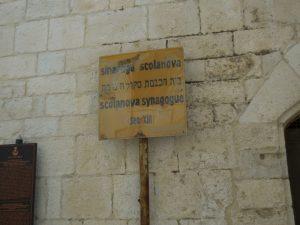 Трани. Синагога Сколанова, XIII век