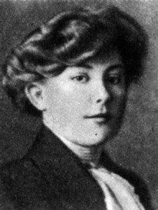 Вера Ермолаева