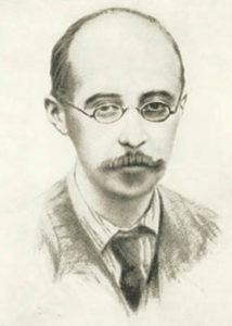 Портрет А. А. Фридмана. Alexander Friedmann Laboratory for Theoretical Physics