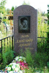 Надгробье на Митинском кладбище