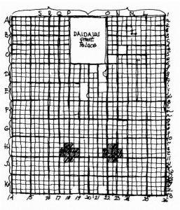 Самая древняя космическая модель Города. План новой столицы Японии — Киото, основанной около 800 г. н. По этому плану строили Чикаго, Иллинойс