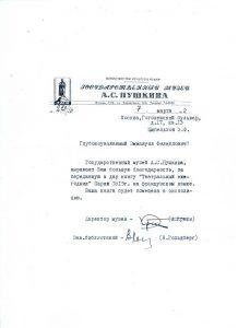 В.Гольдберг