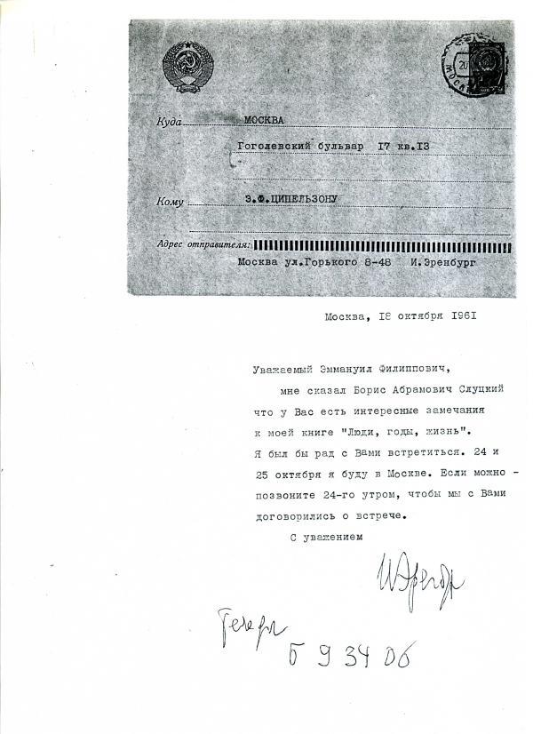 Кому нужна медицинская книжка в Москве Кунцево