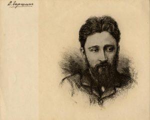 С офорта В.Матэ. [1888]. По фотографии братьев Карбини. 1884. ГЛМ