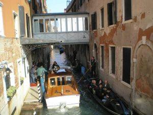 Венецианская окраина