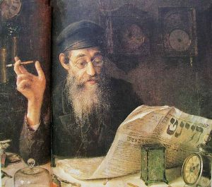 Иегуда Пэн «Часовщик»