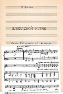 Клавир1