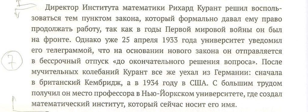 Из книги Кудряшова
