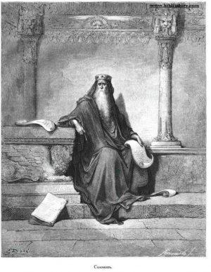 Г. Доре. Царь Соломон