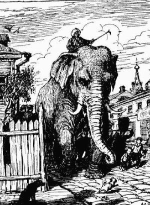 «Слон и моська», рис. А. Лаптева