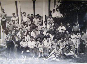 Горьковская топологическая школа, июнь 1964 года