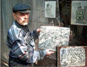 Леонид Иванович Недов