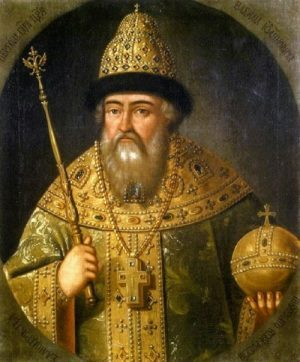 Василий Иванович Шуйский