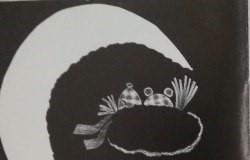 Рисунок из книги