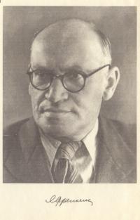 Член-корреспондент АН СССР Я.И. Френкель (40-е годы)