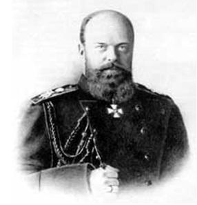 Александр Третий