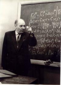 Профессор В.И. Родичев на гравитационном семинаре профессора Д.Д. Иваненко в МГУ (1967 г.)