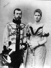 Николай II с будущей императрицей Александрой Федоровной