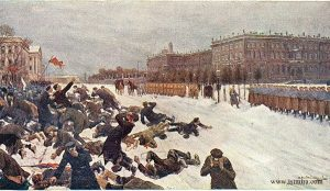 «Кровавое воскресенье», 1905 г.