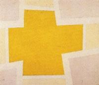 Желтый крест