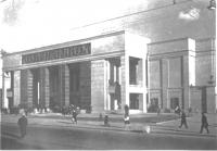 Главный фасад. Фотография из диссертации Л.М. Хидекеля 1939 — 1940 гг. Авторская подпись — «Общий вид» ЦГАНТД ф.205 о.2— 1 д.244 л. 58