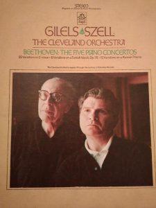 Гилельс и Селла