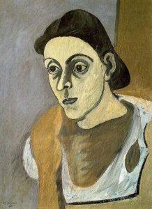 «Вартуш» Горки, 1933-1934г.; Музей Хиршхорна, Вашингтон