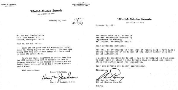 Письма членов Сената США Генри Джексона и Чарлза Перcи в нашу защиту. Из архива В.Н. Сойфера. Публикуются впервые