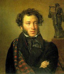 Орест Кипренский. Портрет А.С. Пушкина, 1827