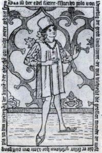 Титульный лист первого печатного издания Книги Марко Поло