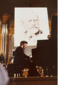 Финал Седьмого конкурса Чайковского, июль 1982