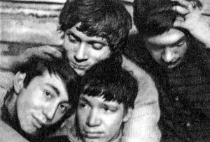 Юрий Кублановский, Владимир Алейников, Леонид Губанов, Аркадий Пахомов. 1965 год