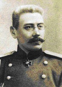 Генерал Н.В. Рузский