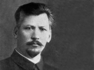 В.В. Яковлев (Мячин)