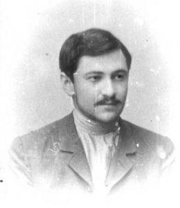 Рис.1. Борис Петрович Герасимович в молодости.