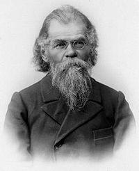 Г.Н. Потанин (1835-1930)