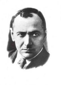 Б.П.Герасимович в Харькове, 30-е гг.