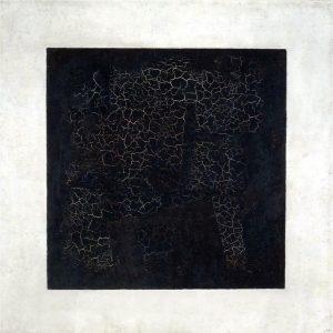 Малевич. Чёрный супрематический квадрат. 1915